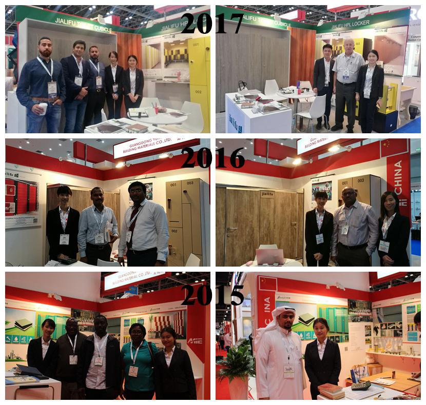Jialifu 2015-2017 at the Big 5