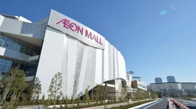 AEON MALL public toilet partition project